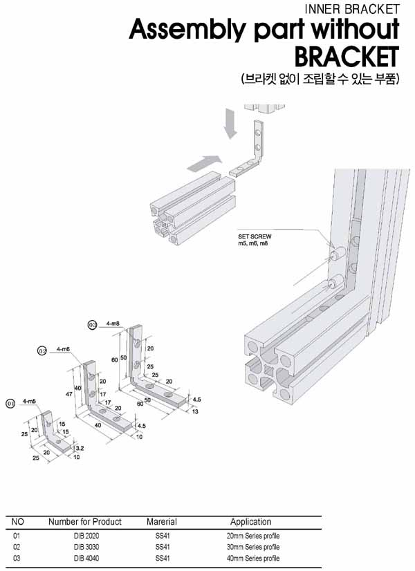 Assembly part without Bracket